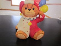 Vintage Teddy Bear Bank & Musical Teddy Bear in Naperville, Illinois