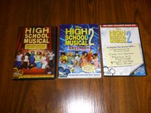 High School Musical movie lot in The Woodlands, Texas